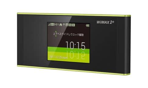 UQ、WiMAX 2+ ルーター「Speed Wi-Fi NEXT W05