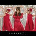 脱毛サロン・銀座カラー「全身→自信 」を吉沢亮さん・川栄李奈さん起用のCM