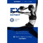 ドクターエア、LDHプロデュースのトレーニングジム「EXFIGHT(エクスファイト)」とコラボ