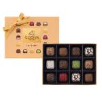 ゴディバ、キューブ トリュフの試食・ゴディバギフト券プレゼントキャンペーンを実施