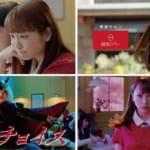 川栄李奈さん演じる「脱毛サロン選びに悩んでいる女性」、銀座カラーの新CMが放映