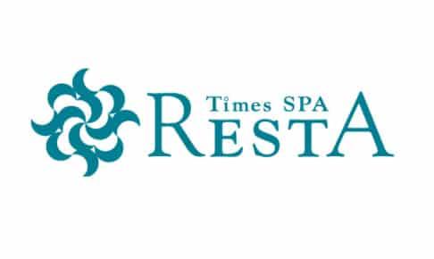 Times SPA RESTA(タイムズスパ・レスタ)