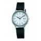 セイコー、渡辺力さんのスピリット受け継ぐ腕時計「SEIKO Rikiシンプルモダンソーラー ペアウオッチ」
